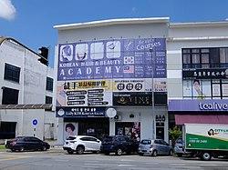 Lady Kim Korean Salon.jpg