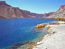 Lake Band-e-Amir.jpg