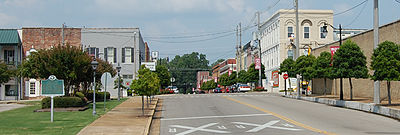 Downtown Corinth, Mississippi landscape.