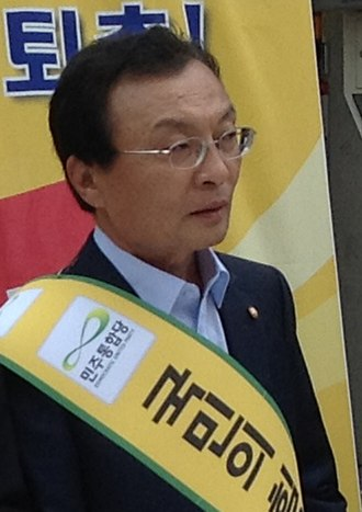 2020 South Korean legislative election - Image: Lee hae chan