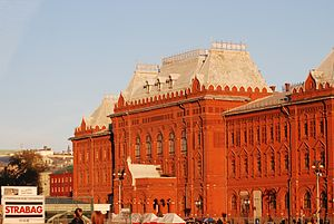 Lenin museum, Moscow center.jpg