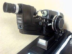 Lensmeter - A Lensmeter in an Optical shop