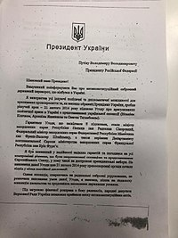 Letter from Yanukovych to Putin (2014-03-01) 01.jpg