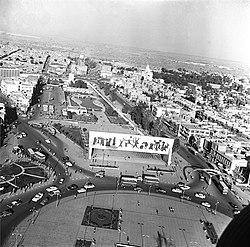 Liberty Monument and Umma Park, Baghdad, 1961.jpg