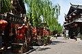 Lijiang - panoramio (14).jpg