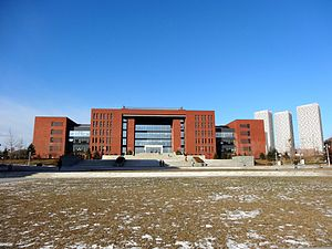 Dalian University of Technology - Lìngxī Library, named after former president and academician, Qián Lìngxī (钱令希)