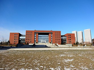 Dalian University of Technology - Lingxi Library, named after former president and academician, Qian Lingxi