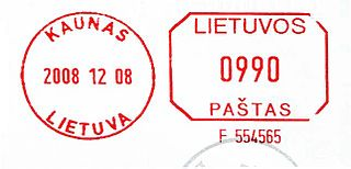 Lithuania stamp type CE5.jpg