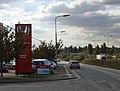 Livingstone Road, Hessle - geograph.org.uk - 543941.jpg