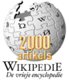 Logo2000k nds-nl.png