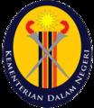 Logo Kementerian Dalam Negeri.png