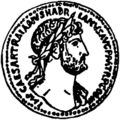 Logo of the Hadrianic Society.png