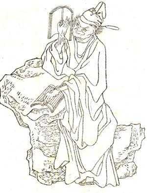 Lu Zhaolin - A sketch of Lu Zhaolin by Shangguan Zhou (1743)