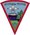 Luhansk Oblast Organization of Scouts.png