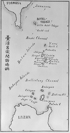 Luzon Strait - Old Japanese map of the Luzon Strait