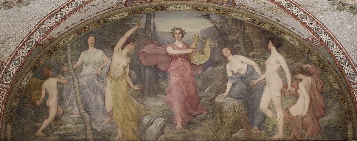 Понятие древнегреческой лирики