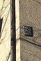 München-Neuhausen Lachnerstraße 20 373.jpg