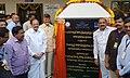 M. Venkaiah Naidu inaugurated Dr. A.P.J. Abdul Kalam Skill Development Centre, at Swarna Bharat Trust, at Atkur, Vijayawada, in Andhra Pradesh.jpg