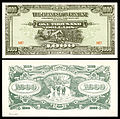 MAL-M10b-Malaya-Japanese Occupation-1000 Dollars ND (1945).jpg