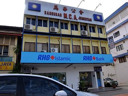 Rhb Bank Wikiwand