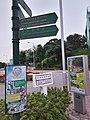 MC 澳門 Macau 氹仔 Taipa 望德聖母灣街 Rua da Baía de Nossa Senhora de Esperança road signs evening January 2019 SSG.jpg
