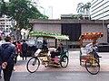 MC 澳門 Macau 澳門半島 Macao Peninsula 大堂區 Freguesia da Sé District tourism March 2019 SSG 09.jpg