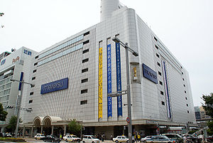 MEITETSU Department Store - Head Store - 01.JPG