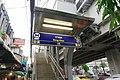 MRT Bangkae station - Exit 3.jpg