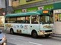MV9947 Hong Kong Island 5 27-02-2020.jpg
