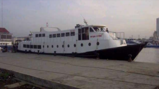 <i>Zahro Express</i> disaster 2017 ferry disaster in Indonesia