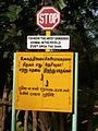 Madras-Crocodile-Bank-6.JPG