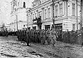 Mahiloŭ, Teatralny-Škłoŭskaja. Магілёў, Тэатральны-Шклоўская (1934).jpg