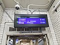 Main Station 20180806 (002).jpg