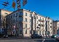 Maksima Bahdanoviča street (Minsk, February 2020) p3.jpg