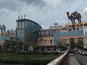 Kelapa Gading - Artha Gading Mall