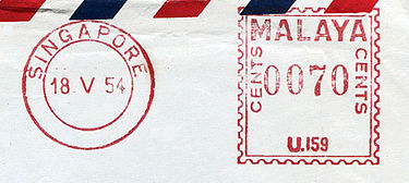 Malaysia stamp type D2A.jpg