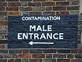Male Entrance - geograph.org.uk - 1197496.jpg