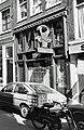 Mandje-amsterdam-1976.jpg