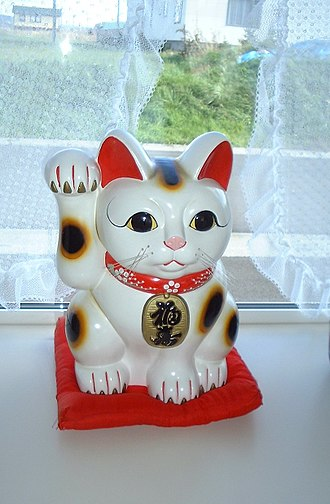 Ōban - Maneki Neko, with Ōban attached to collar