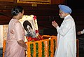 Manmohan Singh paying floral tributes to the former Lok Sabha Speaker, Sardar Hukum Singh on his birth anniversary, in New Delhi on August 30, 2011. The Speaker, Lok Sabha, Smt. Meira Kumar is also seen.jpg