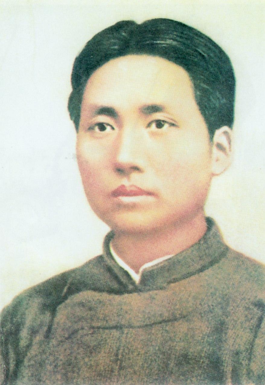 Mao Zedong ca1920