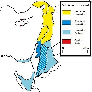 variety of Levantine Arabic spoken in the Kingdom of Jordan