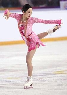 Marin Honda Japanese figure skater