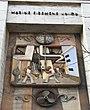 Marine Firemen's Union building bas-relief detail.JPG