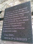 Markov manastir plocha