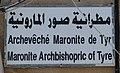 MaroniteArchbishopricOfTyre RomanDeckert20082019.jpg
