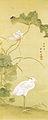 Mashiyama Setsuen Kachouzu 増山雪園筆 蓮華鷺図.jpg