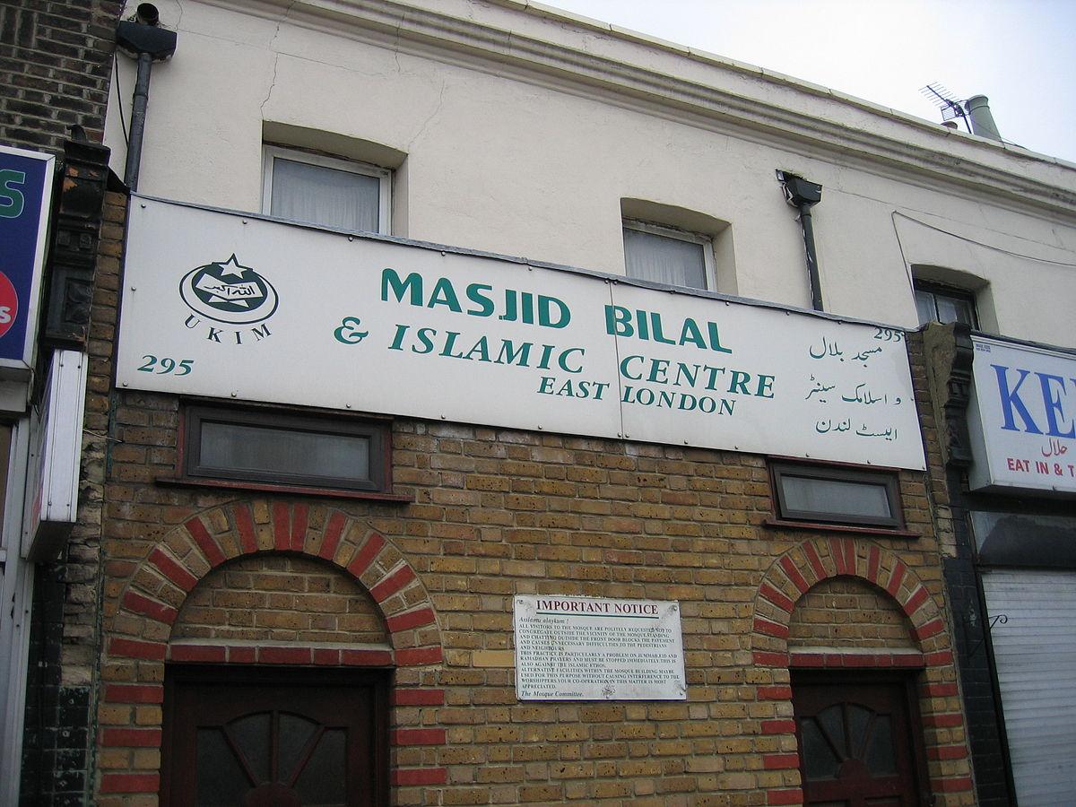 Bilal Moschee Hamburg