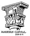 Mauryan capital 250 BCE.jpg