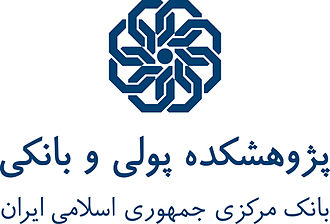 Monetary and Banking Research Institute - Image: Mbri logo 1